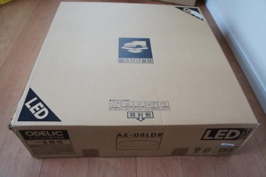 AE-08LDRの箱