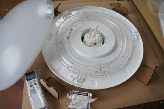 AE-08LDR LED