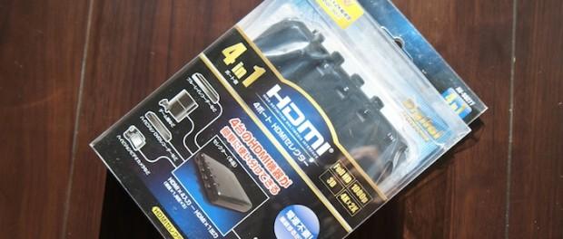 HDMIの端子ポート(穴)が足りない時には、HDMI Selectorを使おう