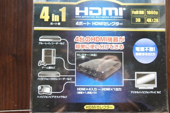 ohm-av-s0277-front