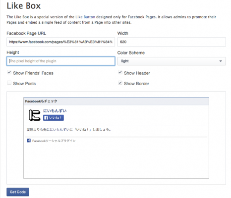 facebook developers like box