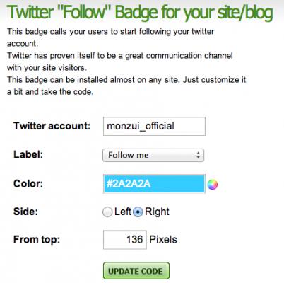twitter follow badge form