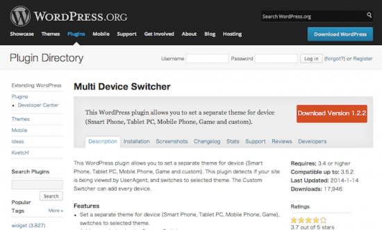 wordpress-plugin-multi-device-switcher