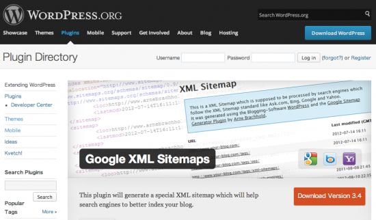 wordpress_plugin_google_xml_sitemaps
