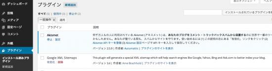 wordpress_plugin_menu